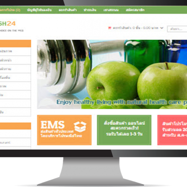 CMS Website Design & Development Portfolio For Ifresh24 ifresh 600x600