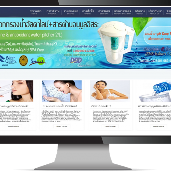 CMS Website Design & Development Portfolio For Majorfresh majorfresh 600x600